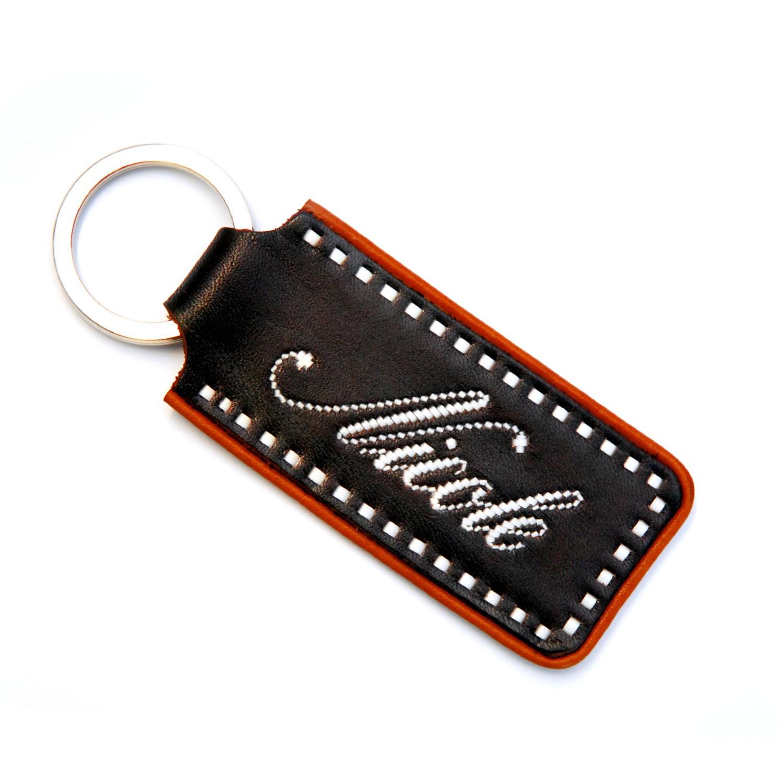 Schlüsselanhänger mit kurzem Namen